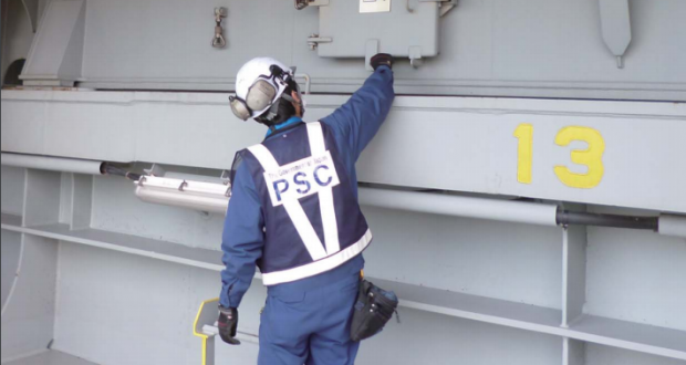 Concentrated Inspection Campaign on MARPOL Annex VI ( Merchant Shipping Notice 146 )